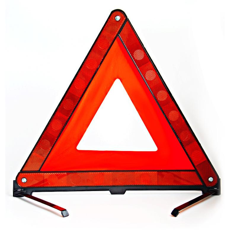 汽车用品三角架警示牌危险故障安全停车牌车载强反光三脚警示架年检