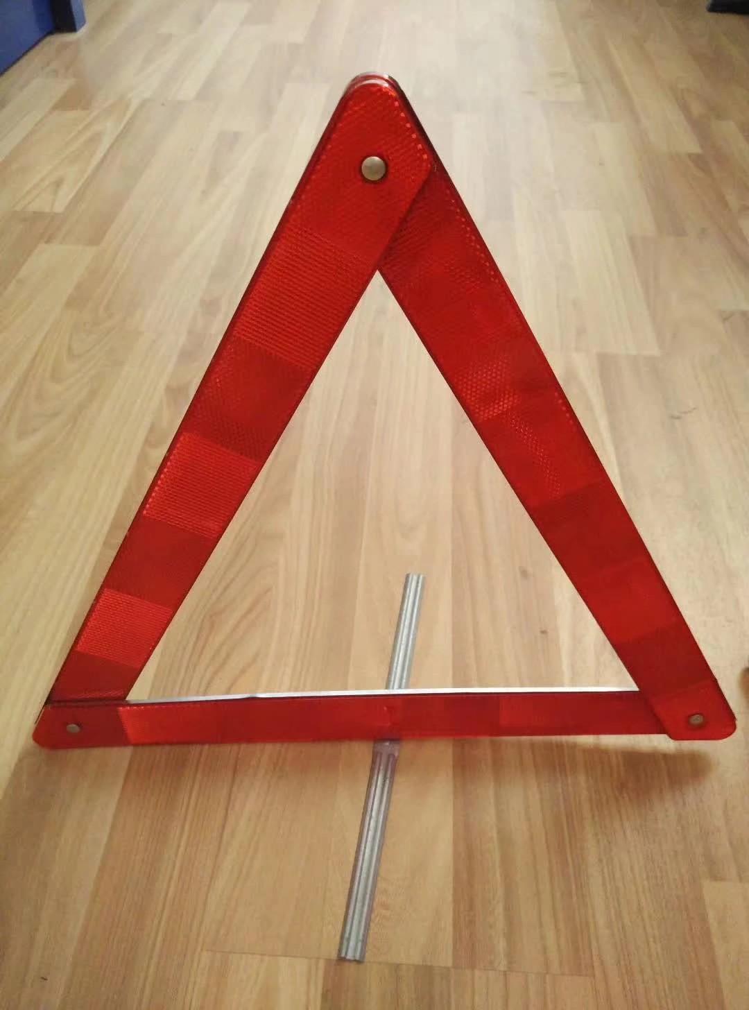 应急车载用品三角架警示牌,后背铁皮款汽车用品 / 安全/应急/自驾 / 警示牌