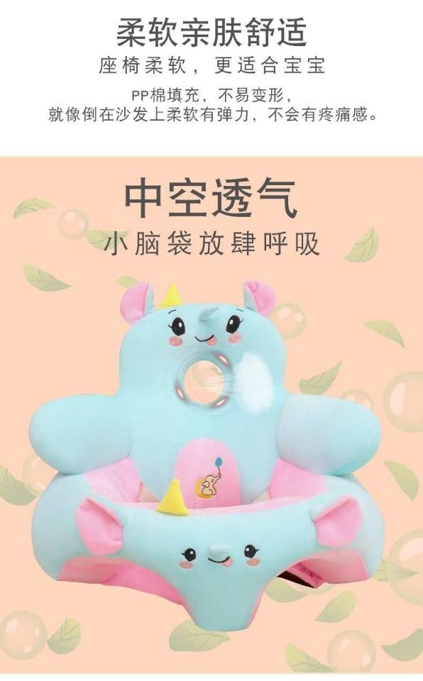 婴幼儿学座椅安全坐椅毛绒玩具卡通动物造型