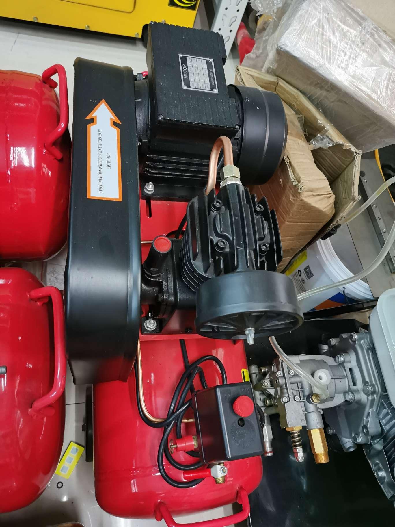 50L皮带式空气压缩机