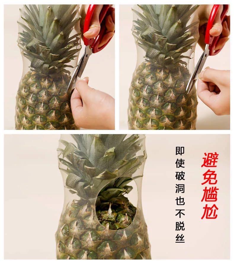 夏季必备任意剪不脱丝菠萝袜随意剪