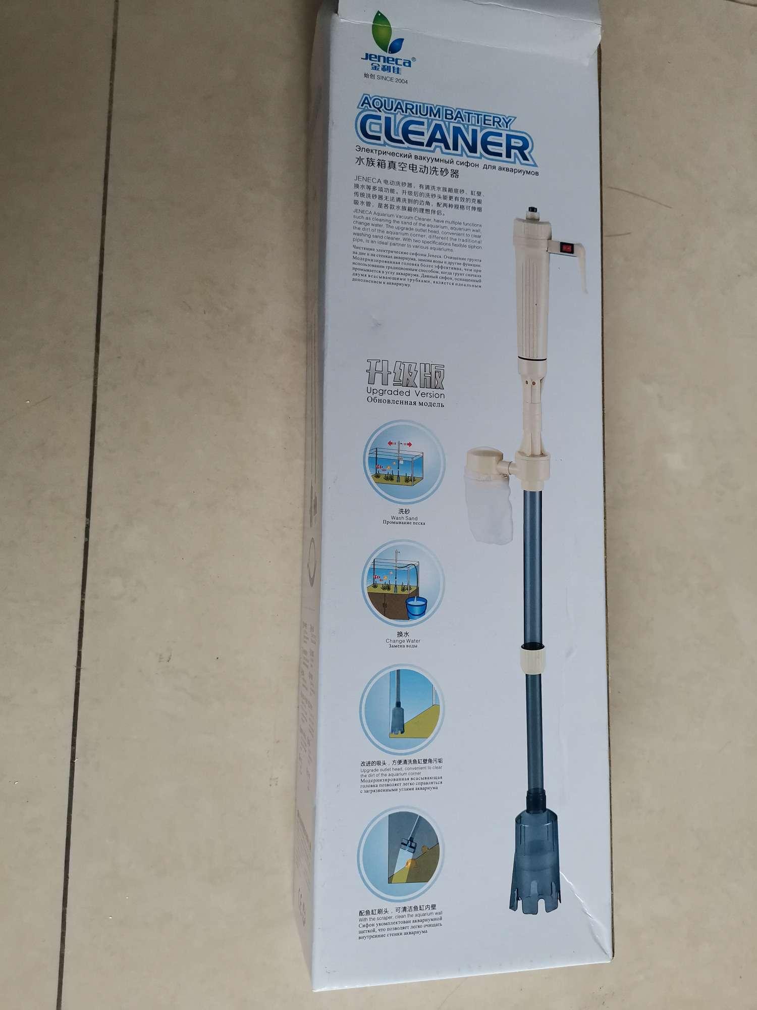 鱼缸换水器电动吸便器吸污洗沙器吸水抽水泵清理鱼粪清洗换水神器