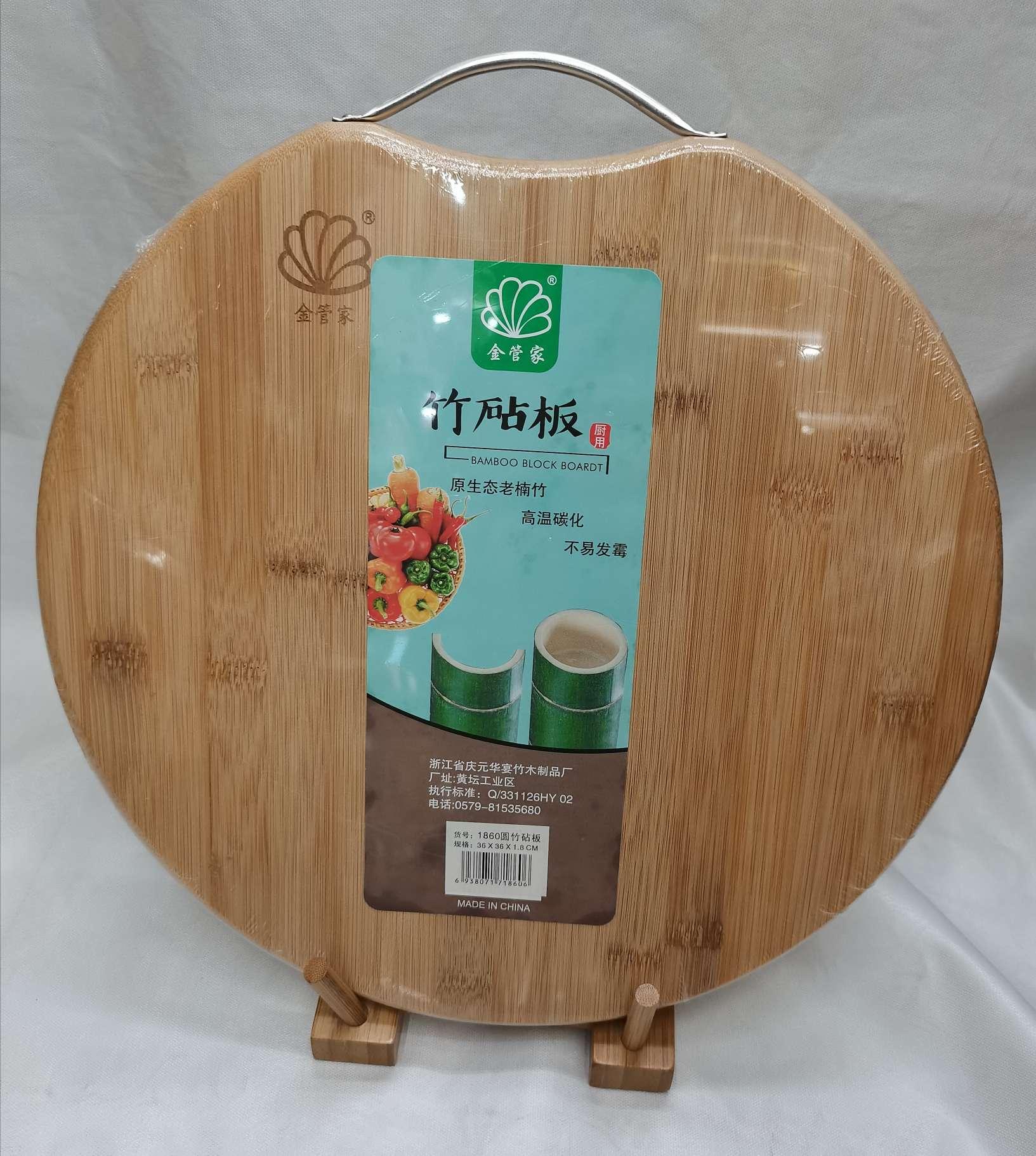 36Cm圆竹工艺板