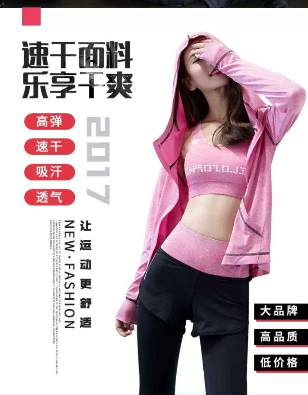 新款焕彩速干衣高腰跑步瑜伽运动五件套运动套装