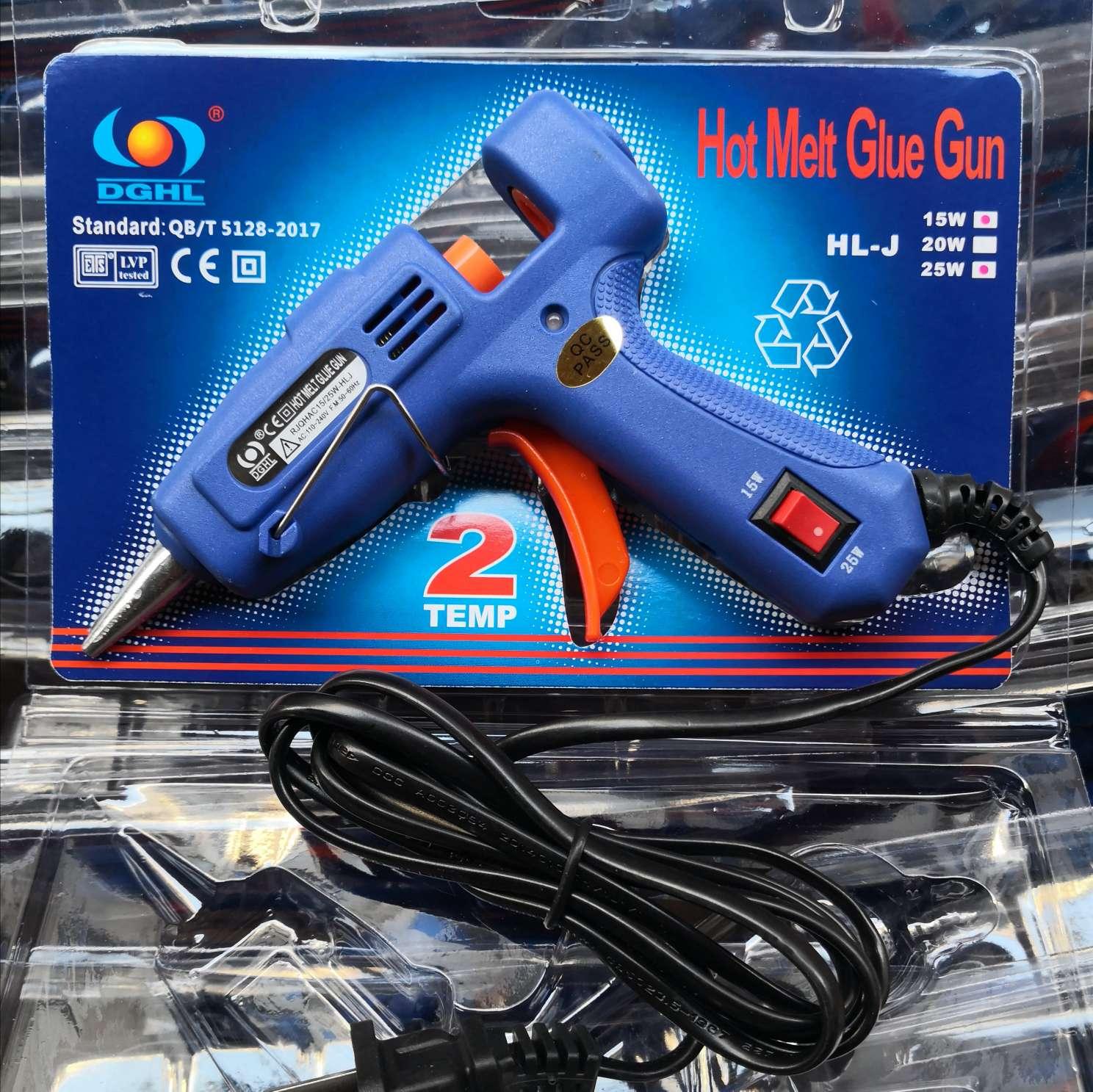 双档热熔胶枪调温型合力蓝色HL15W-25W灰色耐力澳NL15W-25W小胶枪7毫米胶棒胶条通用
