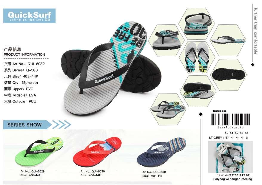 YF一帆鞋业,经典百搭舒适不挤脚男女沙滩鞋经典百搭舒适多维码时尚舒适人字拖2548741