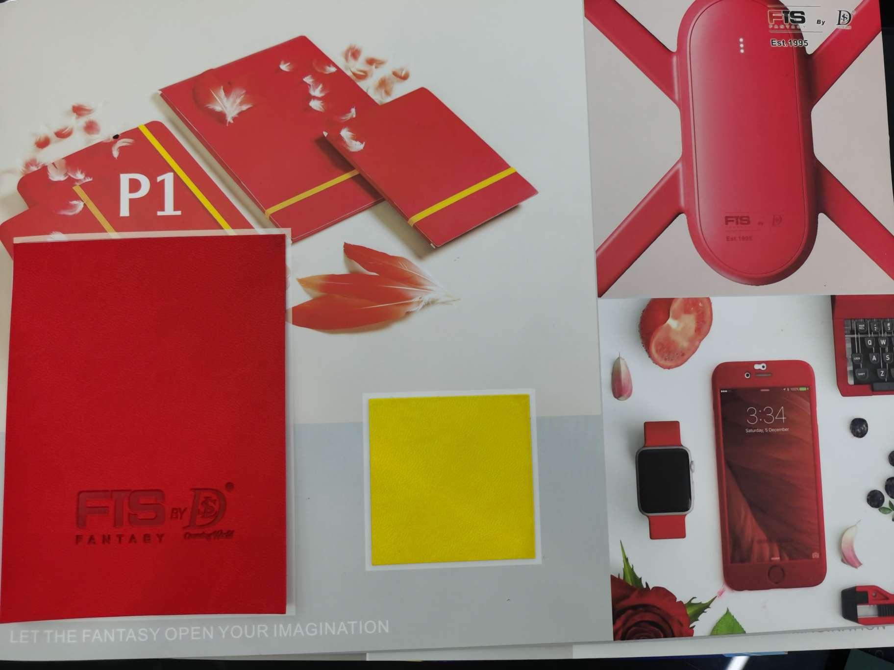 P1经典平纹变色PU革,适用于记事本,相册,礼盒,电子产品等封面装帧领域