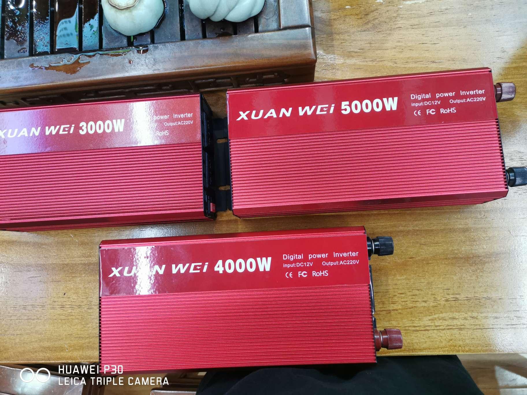 安全逆变器5000w变压12v逆变220v安全xuanwei