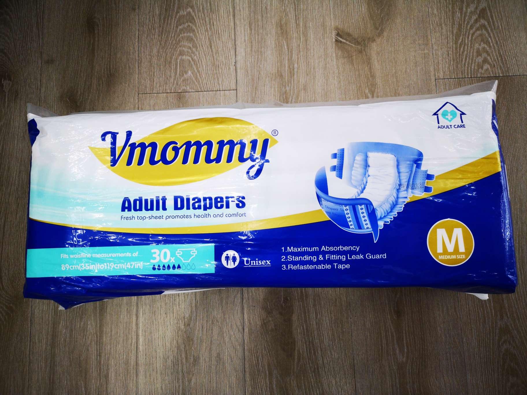 成人纸尿裤