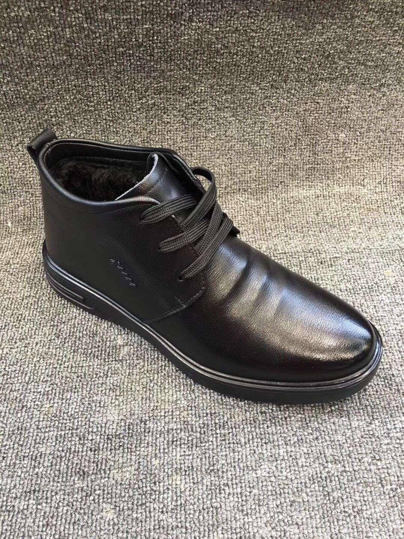 男棉鞋(019)
