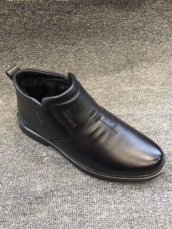男棉鞋(货号021)