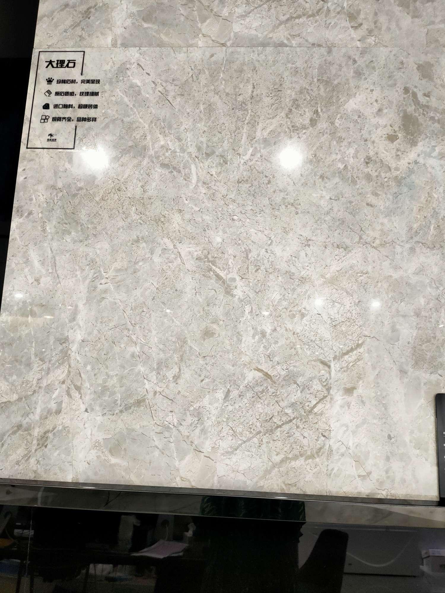 玛缇磁砖负离子通体大理石系列