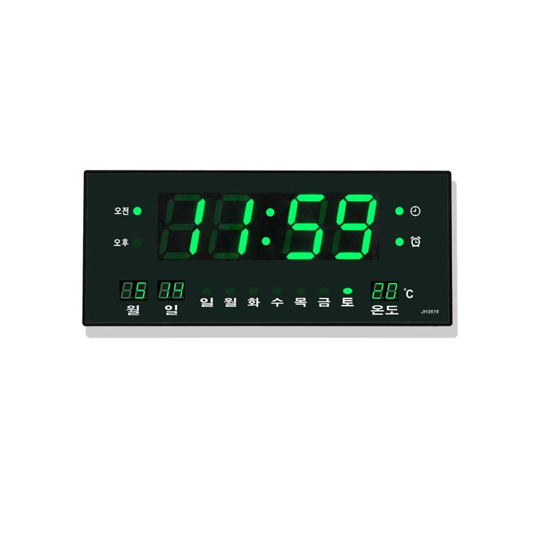 3616绿字数码钟电子钟办公家居数码万年历