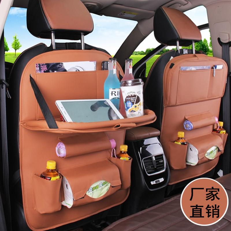 汽车收纳袋座椅挂袋椅背置物袋托盘皮革袋餐桌款车用椅背袋