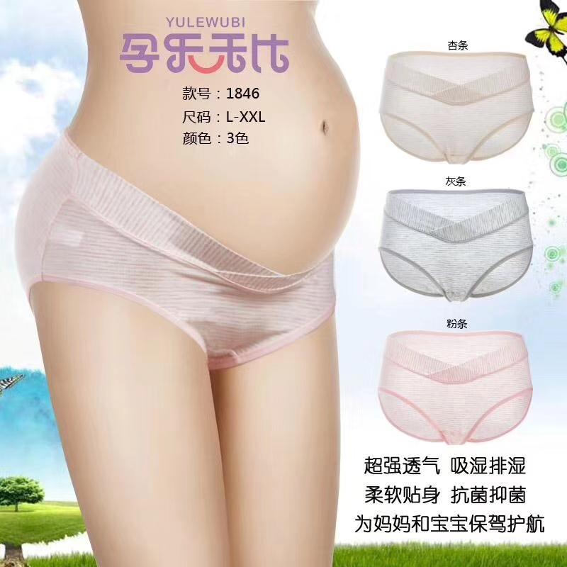 低腰孕妇裤60支莫代尔托腹卡通新款女士内裤