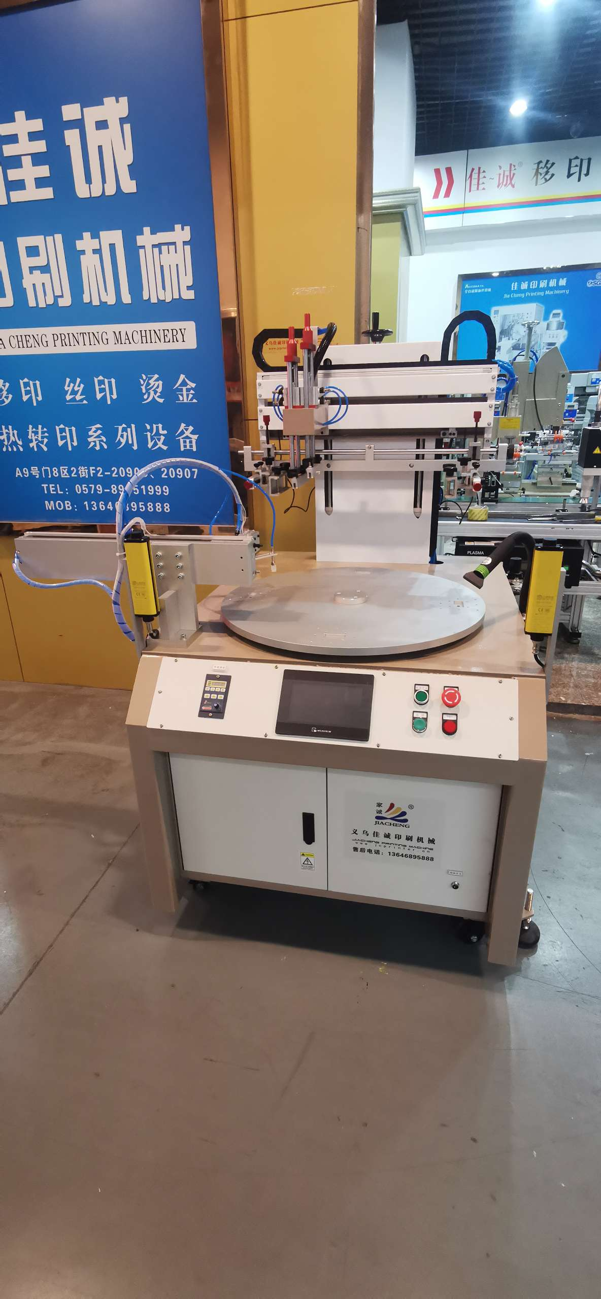 丝网印刷机械设备jc-3040F4平面四工位丝网印刷机带自动出料