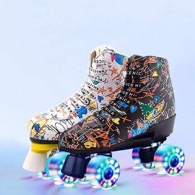 双排轮滑鞋闪光轮旱冰鞋,溜冰场专用鞋