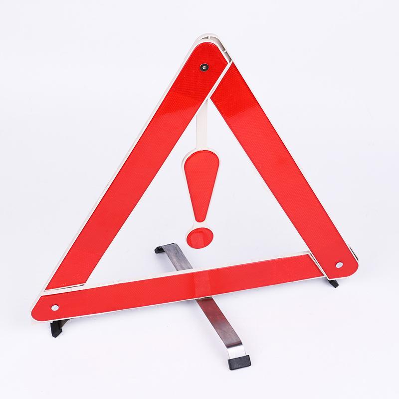 汽车用品可折叠汽车用三角警示牌 车载反光三角停车牌 车用安全三角架供应 纸盒装