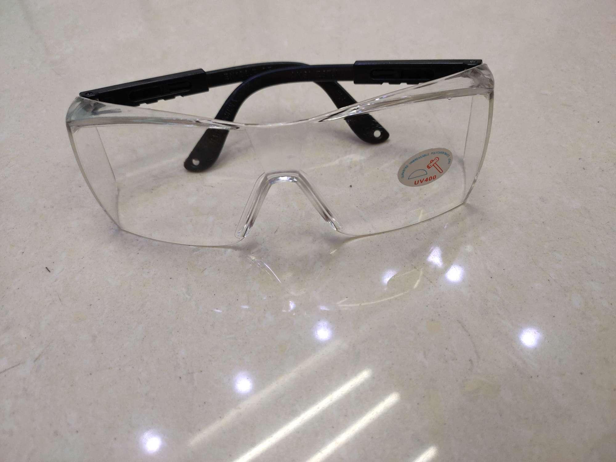 81138-2护目镜