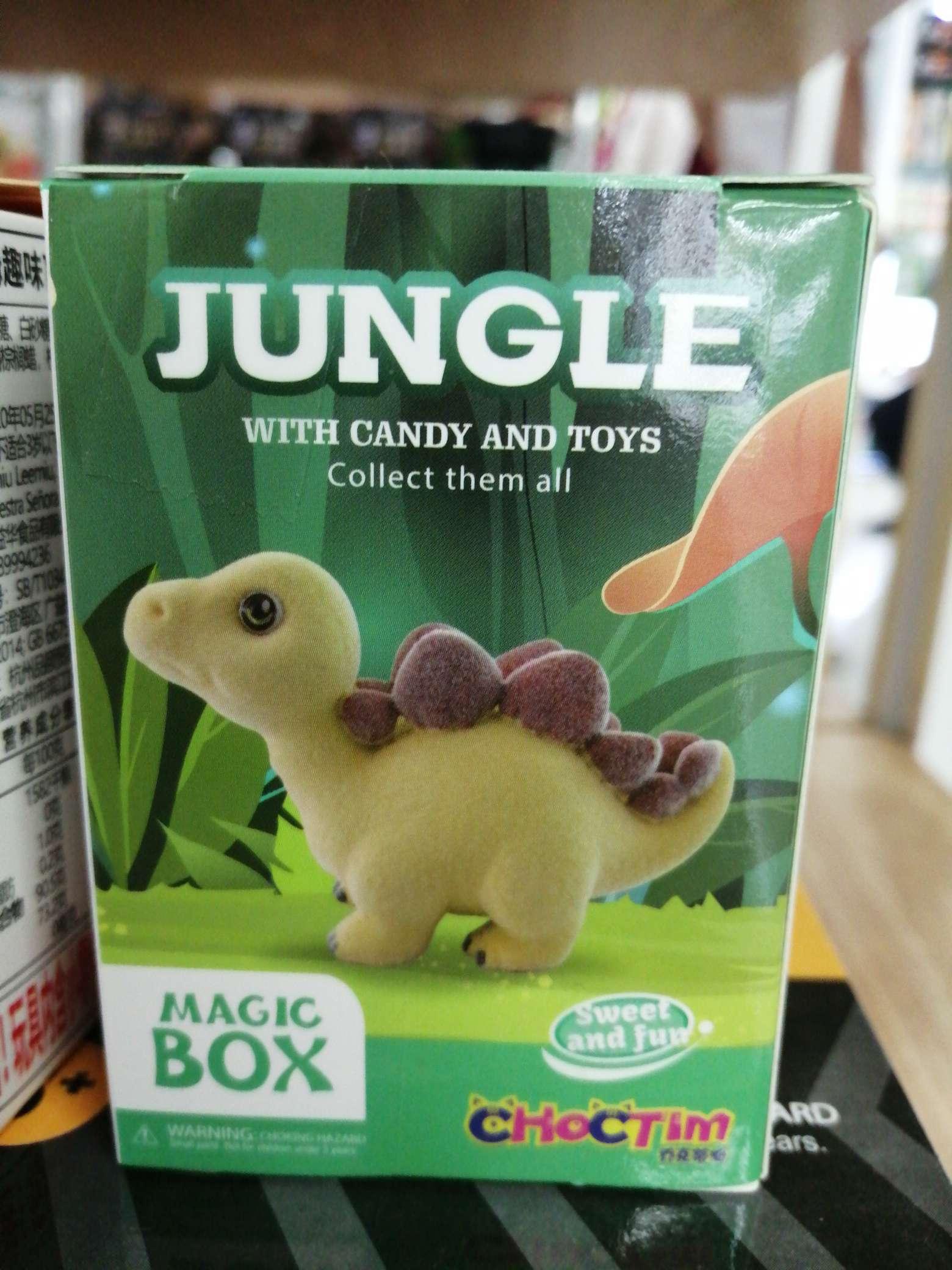 乔克蒂姆趣味盲盒压片糖果森林系列