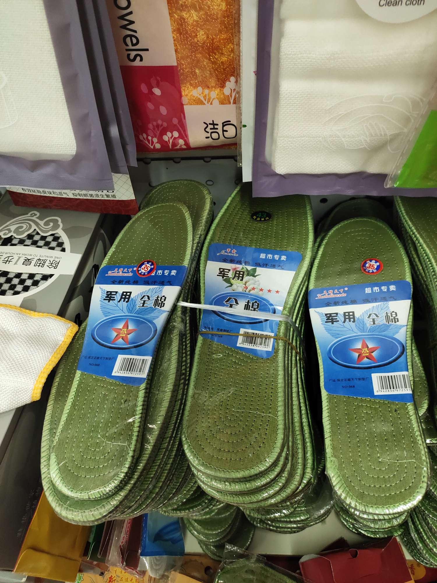 军绿男女士鞋垫 防滑吸汗防臭鞋垫 减震运动软底舒适纯棉透气鞋垫