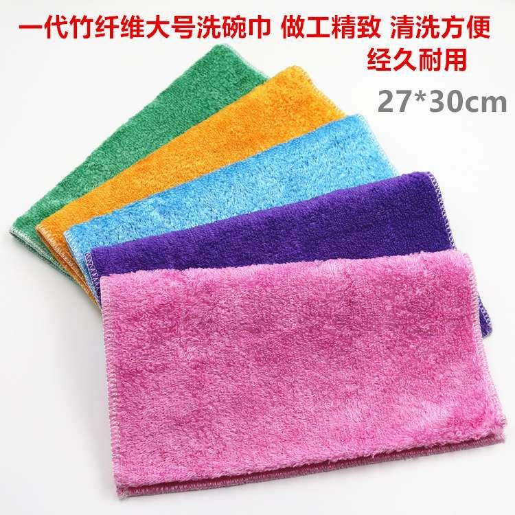 正宗一代正品竹纤维洗碗巾27*30/抹布/免洗洁精/双层加厚百洁布