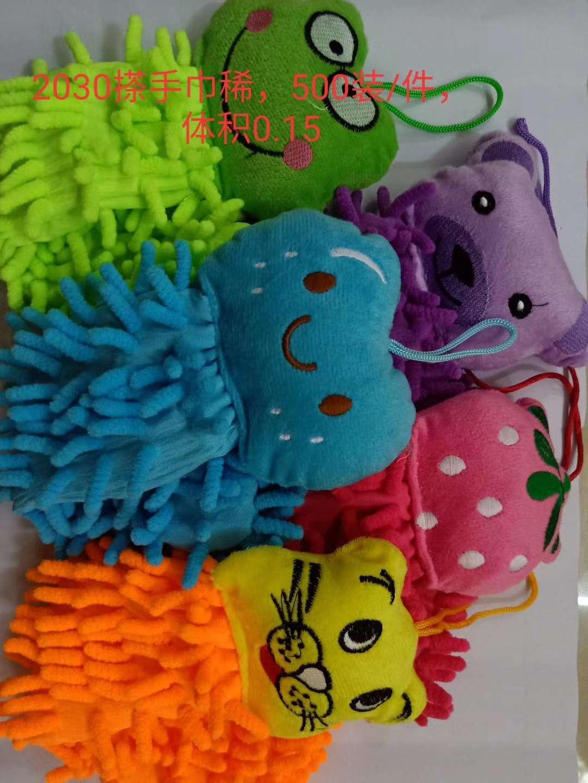 雪妮尔擦手巾可挂式擦手巾卡通雪妮尔擦手巾珊瑚虫擦手巾