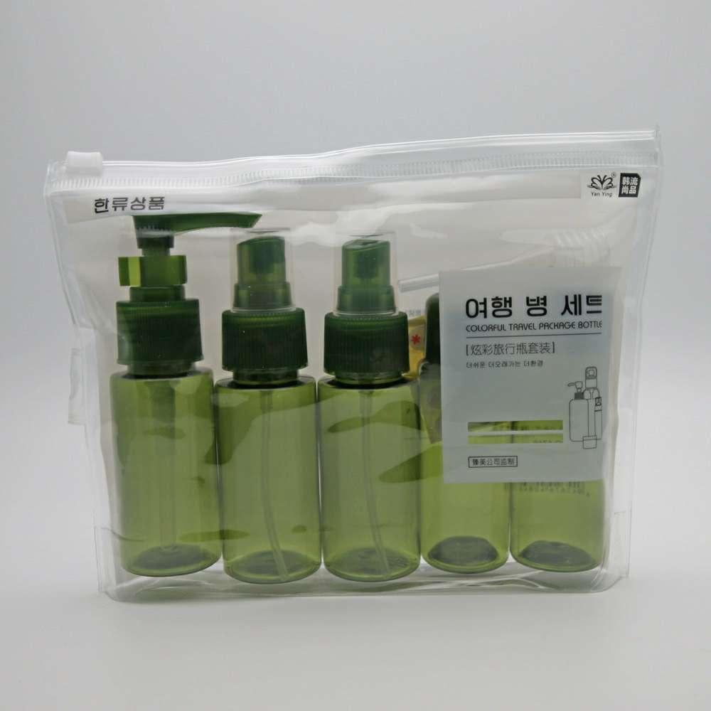 旅行7件套分装瓶套装 套装瓶 抹茶色化妆品瓶 新款喷雾乳液瓶26400小芬化妆品厂家直销