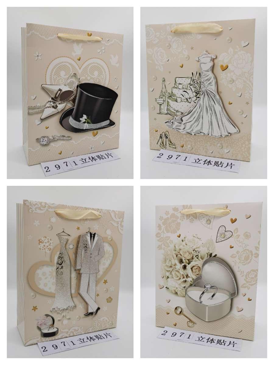 婚礼立体贴片礼品袋婚庆用品伴手礼袋新娘新郎结婚手提袋