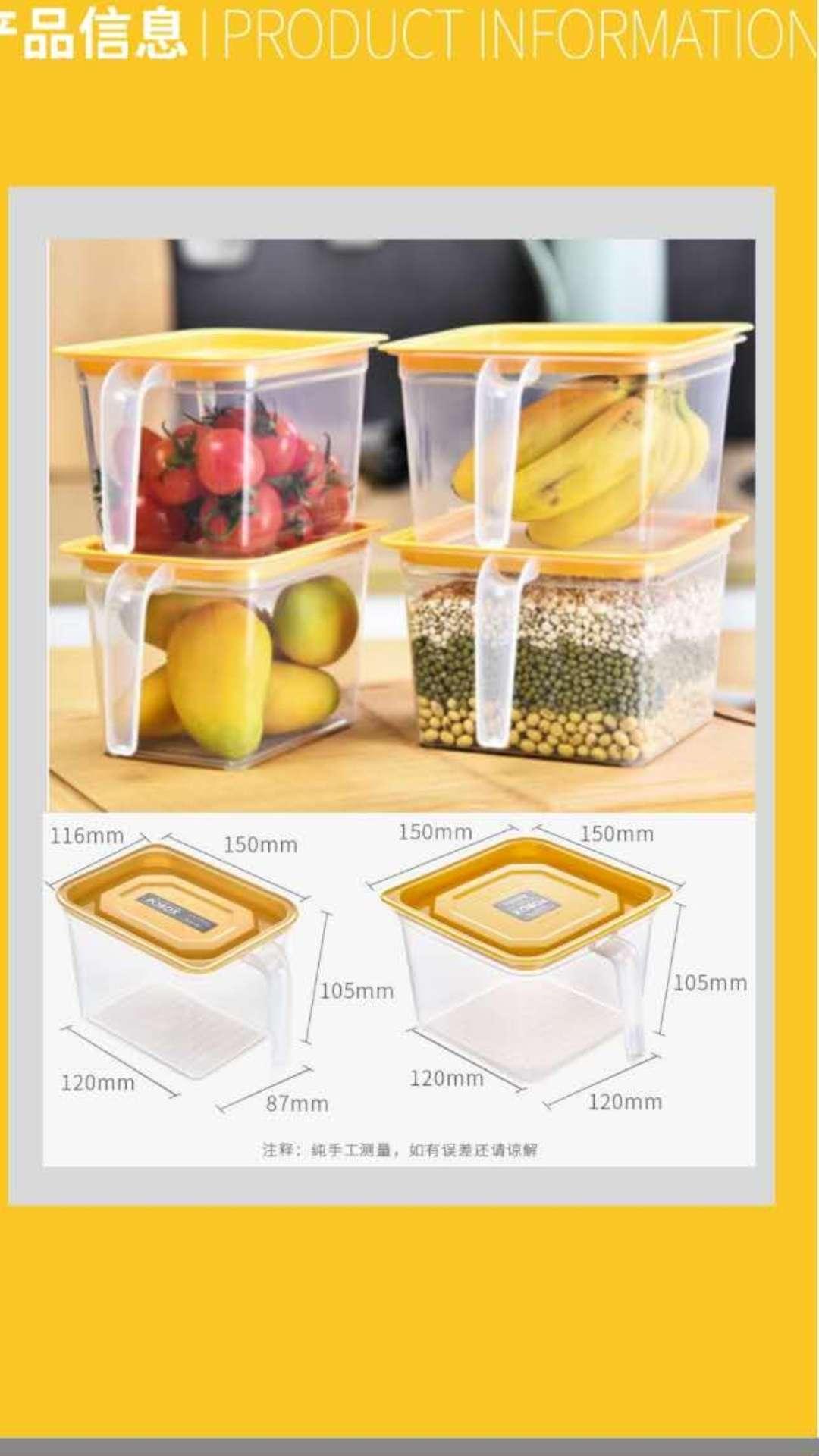 保鲜盒,可叠加,可冷藏,可微波,可放水果,可放简餐,可放蔬菜密封保鲜盒