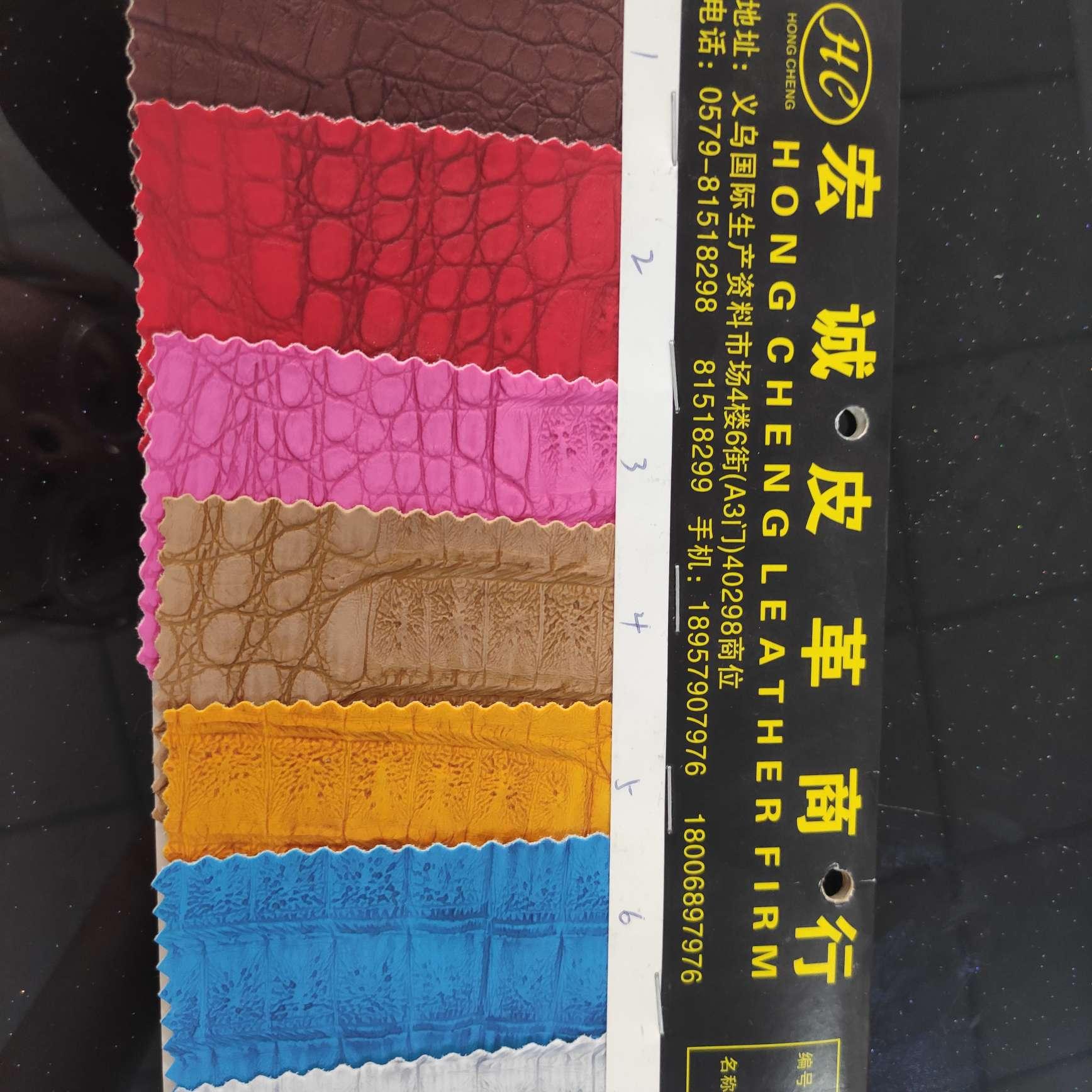 鳄鱼大量现货高中低档皮革面料厂家直销热销新款