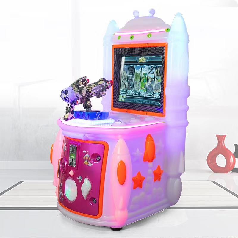 投币儿童游戏机飞碟枪击