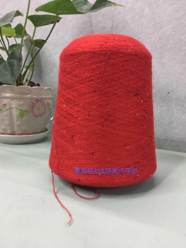 豪盛色纱 超柔点子纱 适用于毛巾手套帽子