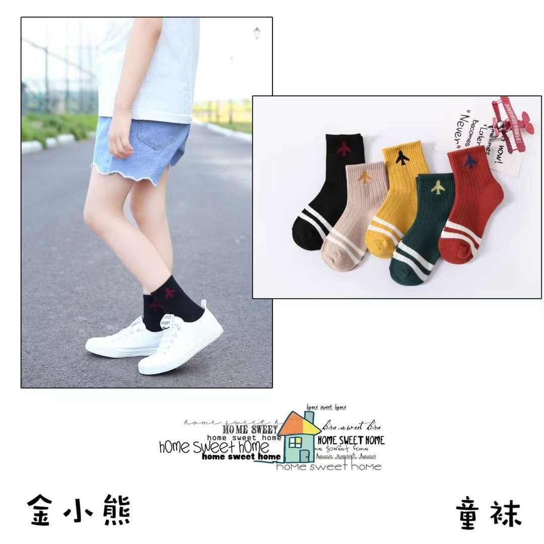 儿童棉袜秋冬儿童袜 小松口袜子  热销产品 爆款产品