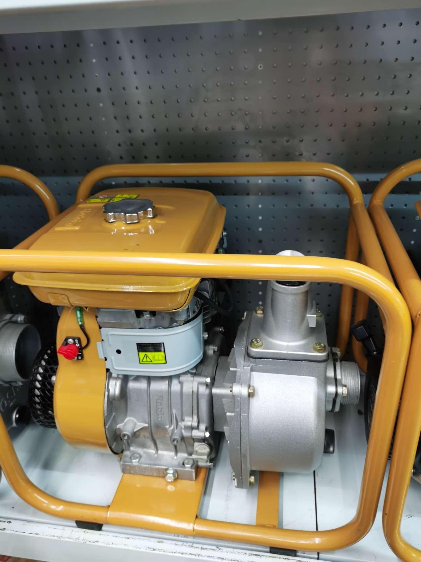 2寸汽油水泵  EY20