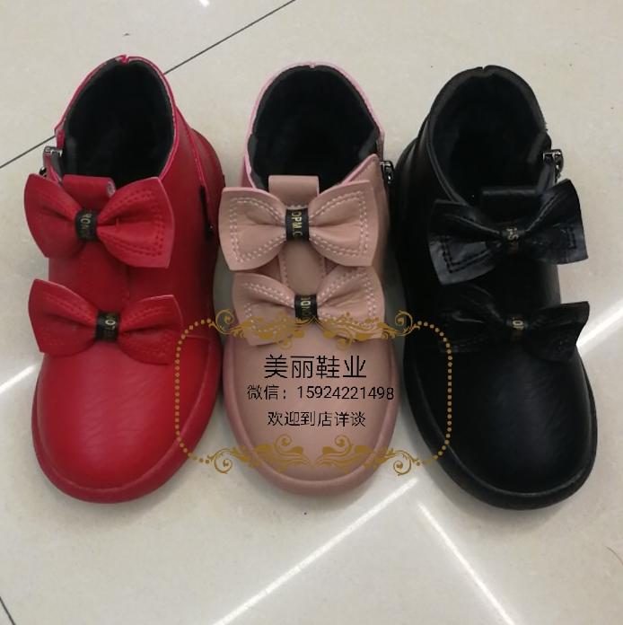 女鞋童鞋棉鞋 保暖防滑皮质81201