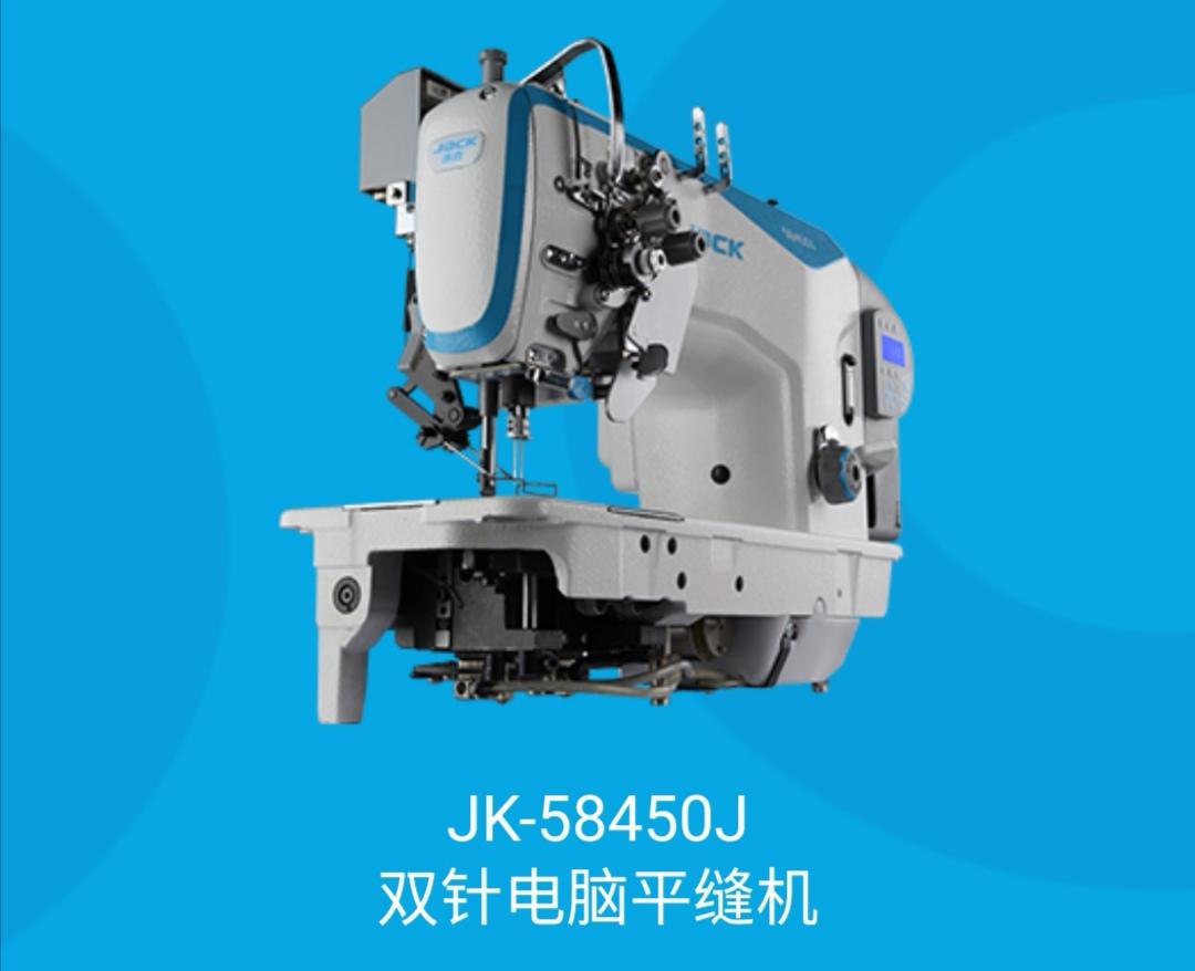 JK-58450J双针电脑平缝机杰克牌