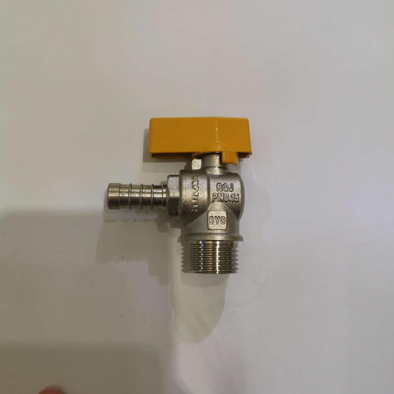 HJ8632外丝单嘴直角燃气阀