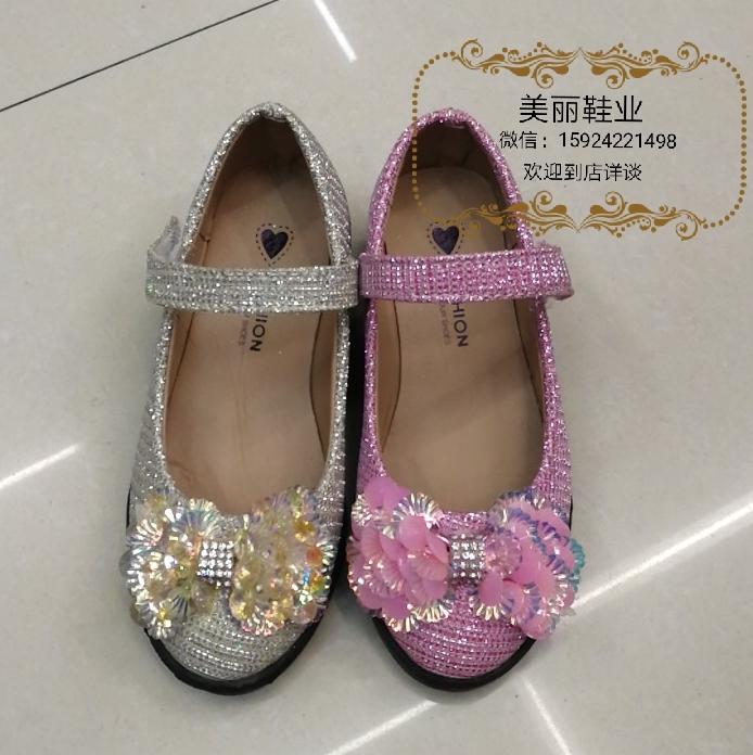 女鞋童鞋单鞋31-36码 透气清凉防亮色钻面81204