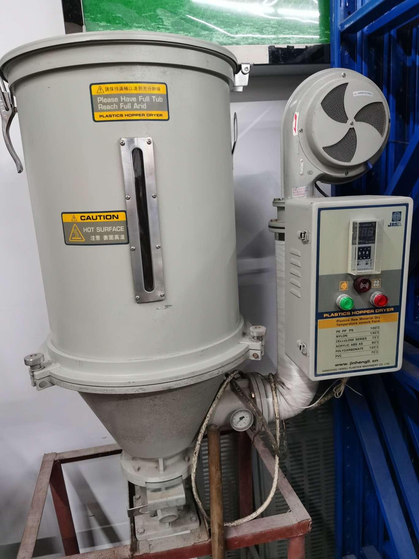 塑料干燥机