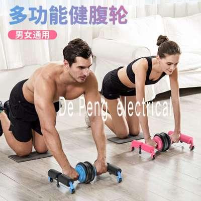 多功能健身器