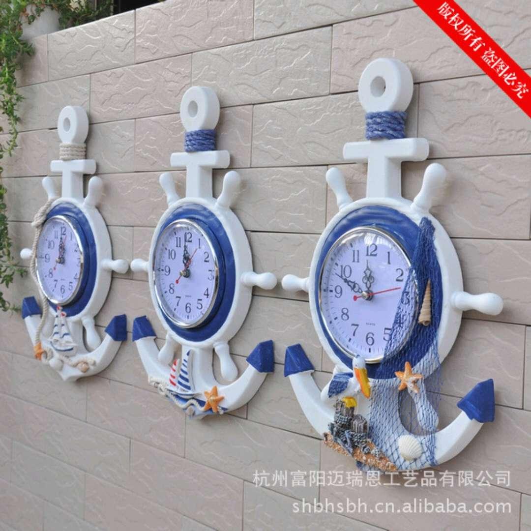 挂钟 舵手 木质 地中海风格 家居壁挂时钟MA2206A-C