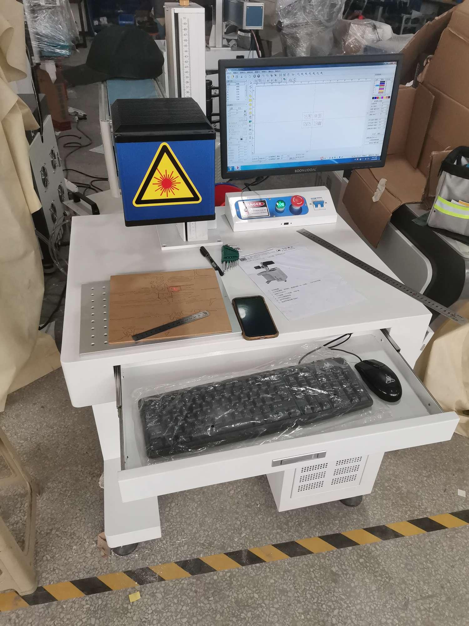 二氧化碳玻璃管打标机机