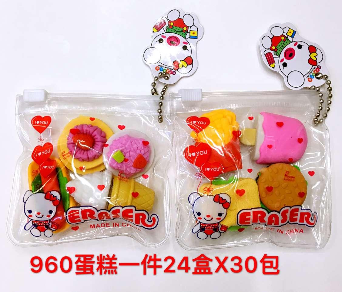 货号960蛋糕