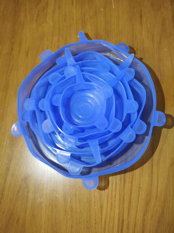 硅胶保鲜盖 硅胶保鲜膜 6pc硅胶保鲜盖