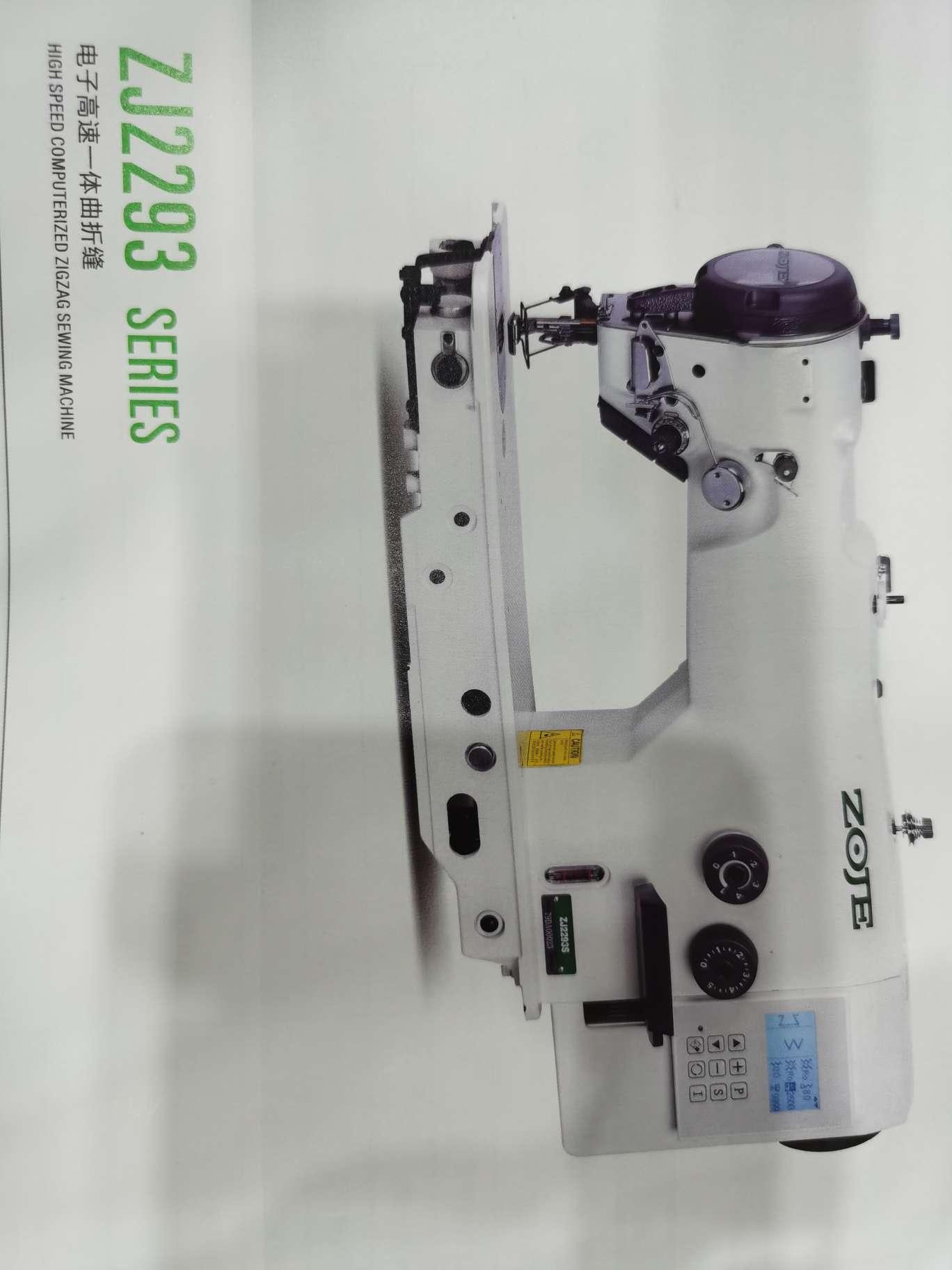 电子高速一体曲折缝机多功能电脑智能