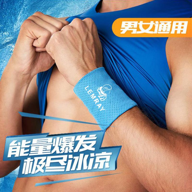 运动护腕冷感腕带男女士健身举重护手带跑步骑行冷感吸汗舒适透气