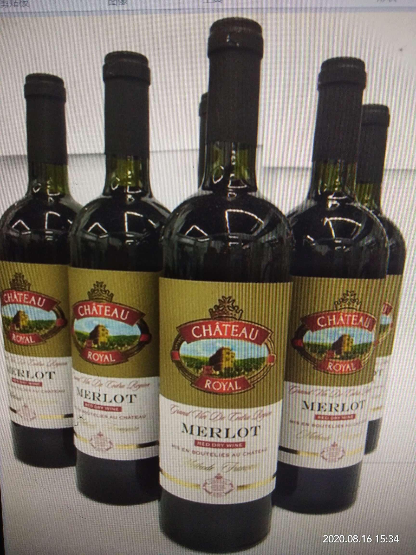 摩尔多瓦红酒原装原装原箱米戈尔堡2017   6瓶一箱13度 梅洛 赤霞珠两种口感
