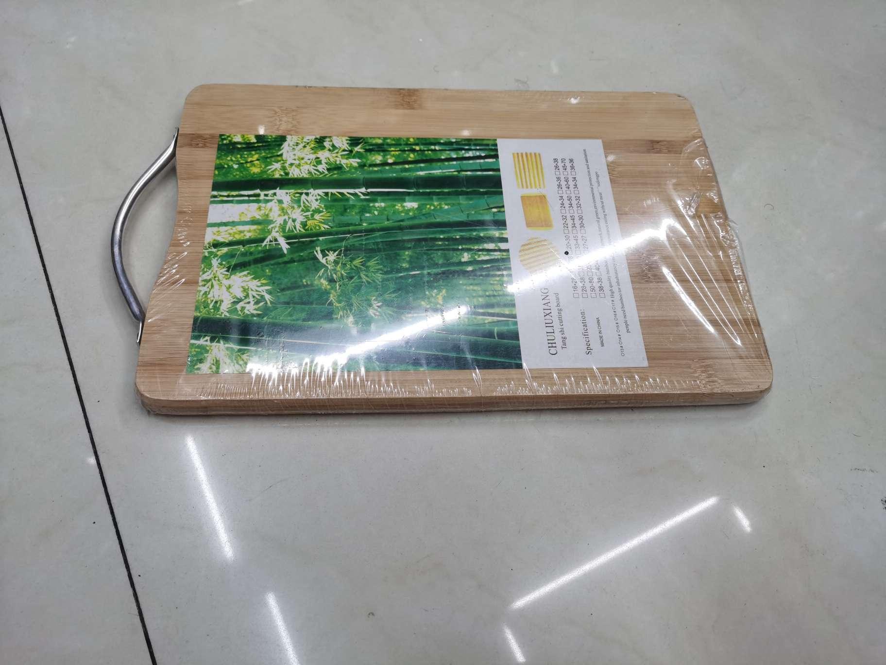 碳化砧板竹菜板