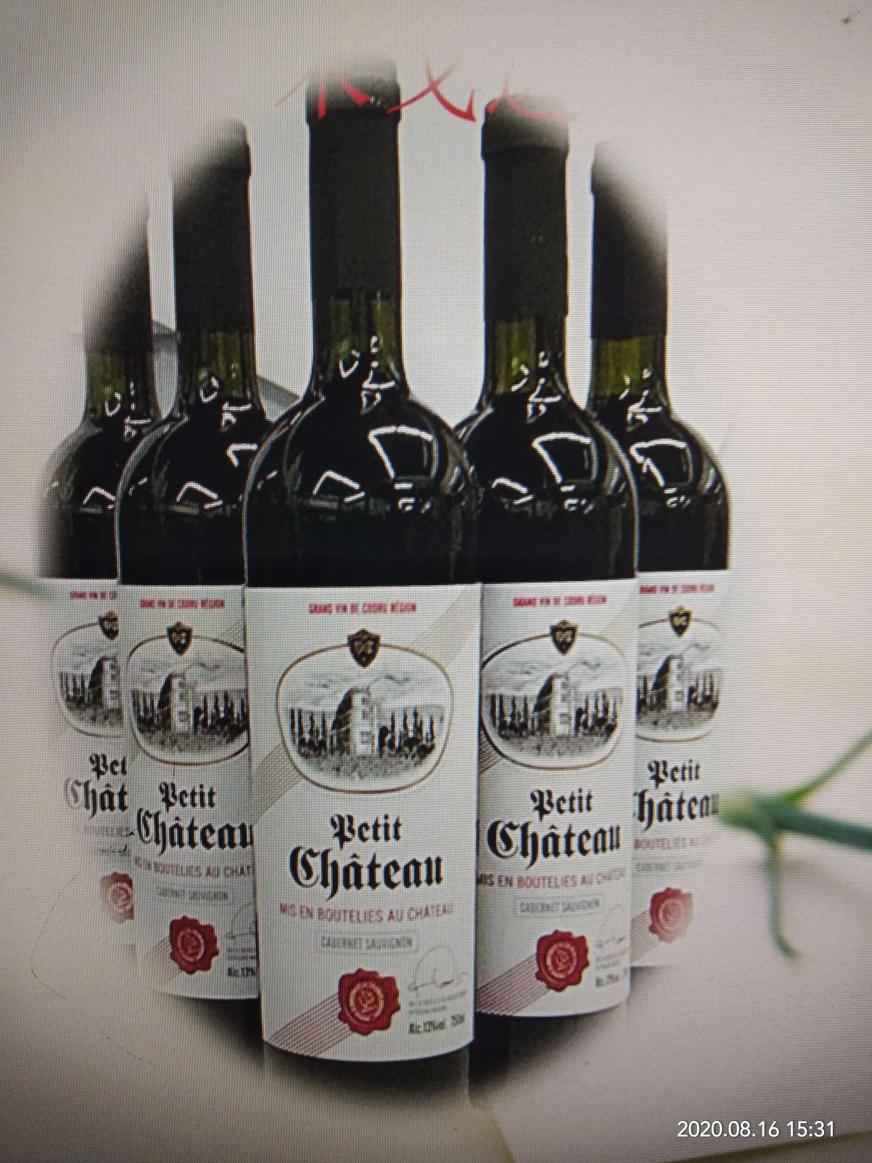 摩尔多瓦原瓶原瓶原箱进口红酒  2007年  一箱6瓶